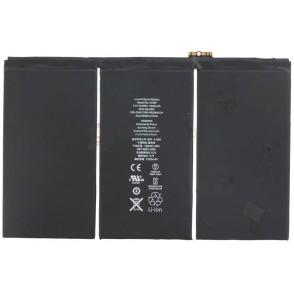 Batteria 3.7V 11560mAh Backup per New iPad (iPad 3) / iPad 4